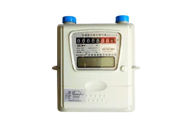 无线脉冲膜式燃气表