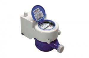 光电直读无线远传水表 LXWL-15~25