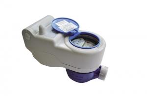 光电直读无线阀控水表  LXWL-15~25