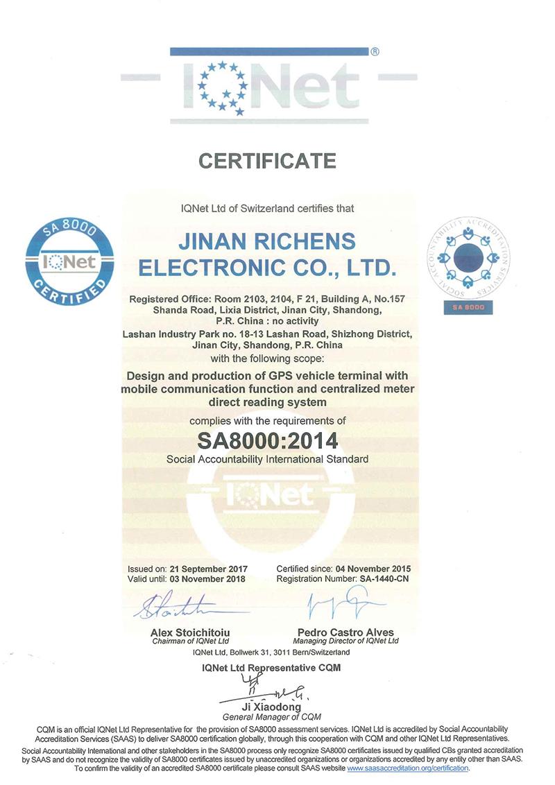 社会责任SA8000体系认证